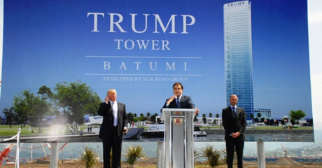 Trump Tower Project In Batumi Georgia Philadelphia News
