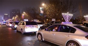 Thanksgiving Menorah Car Parade In Philadelphia